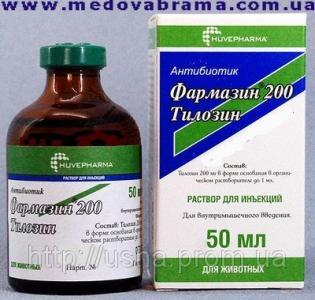 Фармазин 200, Хювефарма, Болгарія — розчин для ін'єкцій (50 мл)