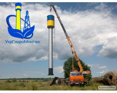 Виготовлення та монтаж водонапірних башт в Україні