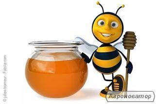 Продам мед квітковий(різнотрав'я)2016 року.