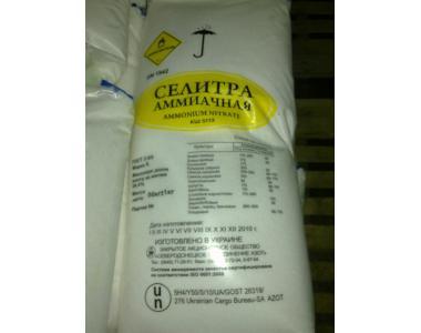 азотные, фосфорные, калиевые, хелатные удобрения, СЗР, семена