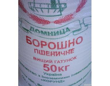 Мука пшеничная, отруби (производитель, опт)