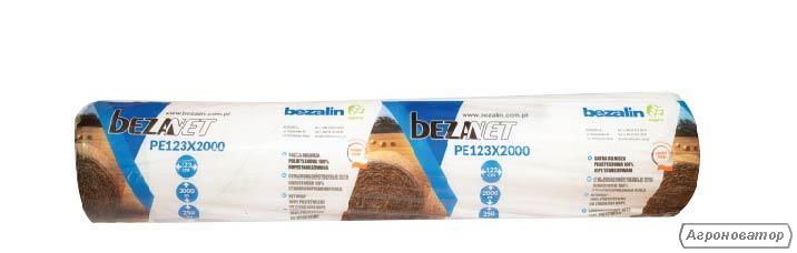 Сетка для пресс-подборщиков сеновязальная BezaNet (BEZALIN)