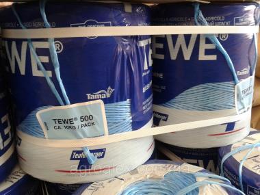Шпагат вязальный TEWE 500 Австрия