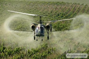 Авиационное опрыскивание земли и агрокультур с вертолета