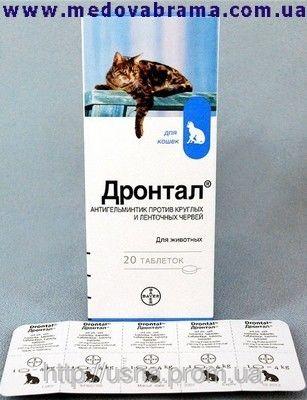 Средство от глистов у кошек Дронтал