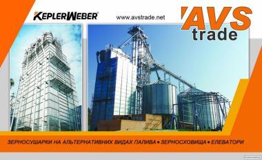 Зерносушилки на дровах, зернохранилища, элеваторы KEPLER WEBER