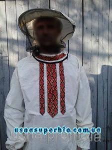 Костюм пасічника Українська вишиванка