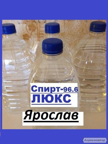 спирт харчової 96.6