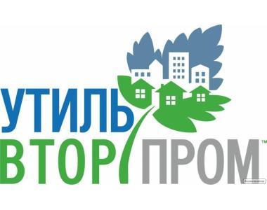 """""""УтильВторПром"""" Утилизация отходов"""