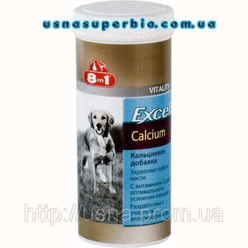8 в 1 Вітаміни для цуценят і собак Excel Calcium (Calcidee) кальцій з вітаміном D (155 шт./100мл)