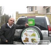 Удобрение-Стимулятор для увеличения урожайности