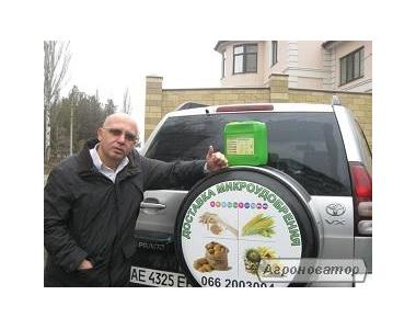 Добриво-Стимулятор для збільшення врожайності
