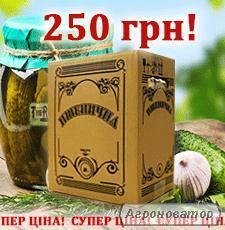 Продам Пшеничну Горілку!!! Від 1 ящика 260 гривень!!!