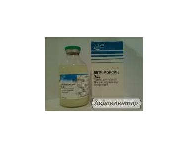 Ветримоксин L. A. 15% инъекц. р-р
