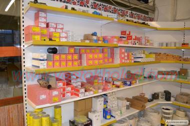 Запчастини та комплектуючі для холодильного обладнання.