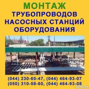 Услуги по обеспечению монтажа и ввода в эксплуатацию оборудования для