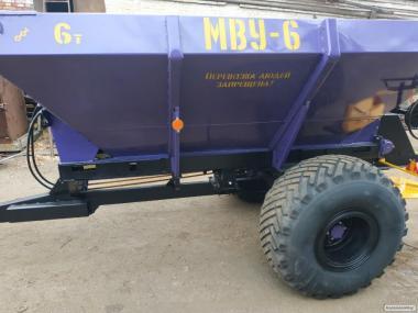 Разбрасыватель песчано солевой смеси РУМ-6, МВУ-6.
