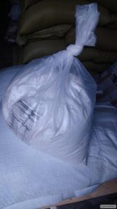 Премикс «Для уток и гусей» (упаковка 1 кг.)