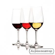 виробництво і реалізація якісного натурального виноградного вина