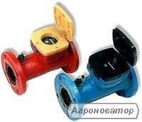 Лічильники води СТВ-65,СТВ-80,СТВ-100,СТВ-150.