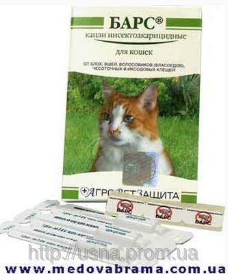 Барс капли для кошек от блох и клещей, Агроветзащита, Россия (3 пипетки)
