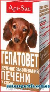Гепатовет суспензия для лечения печени у собак (100 мл) Апи-Сан, Россия