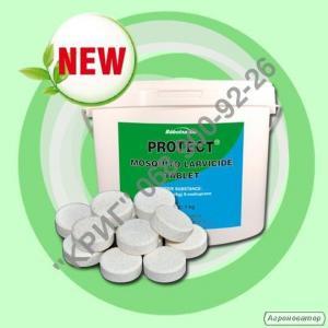 PROTECT - таблетки проти комарів