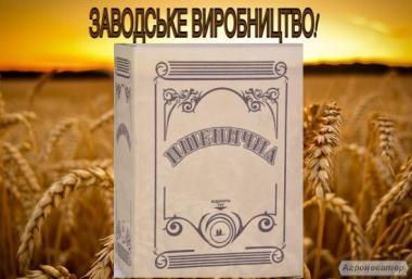 Водка Пшеничная продажа от 1 шт! Коньяк!! 240грн.Доставка по Украине