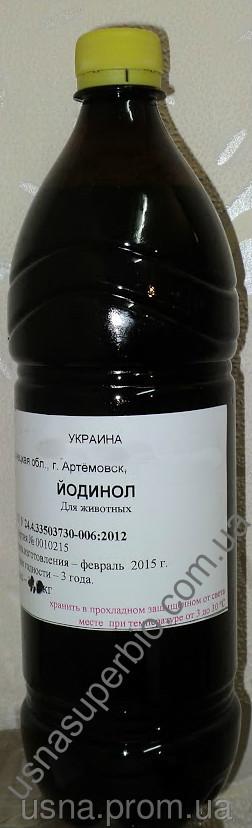 Йодинол (синий йод), 1 л