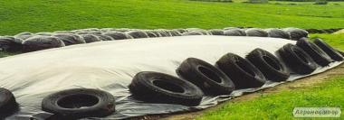 Пленка для укрытия урожая зерна пшеницы, кукурузы