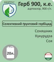 Герб 900 Нертус