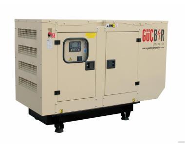 Дизельные электростанции , бензиновые и инверторные генераторы.