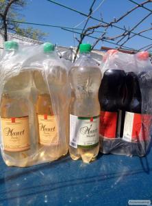 """Продам Шампанське """"Maurt"""""""