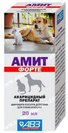 Амит форте, Агроветзащита, Россия (20 мл)