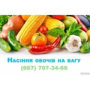 Продам семена Овощей Весовые