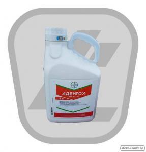 Аденго 46.5 sc гербіцид 5 л ціна за л.