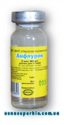 Анфлурон (1 фл.х 10 мл 2 МО)