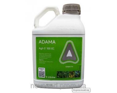 AGIL 100 EC (Агил) 1л - системный гербицид избирательного действия
