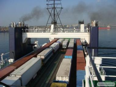 Вантажні морські перевезення поромом