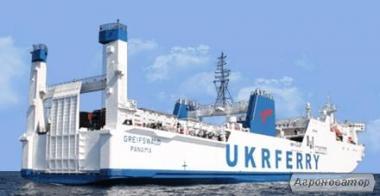 Грузовые морские перевозки паромом