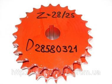 Зірочка D28580321 Z-28/25 MF-38. 40