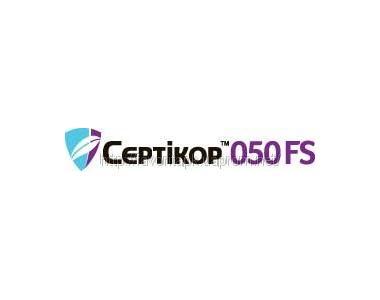 Протруйник Сертікор 050 FS т. к. с.