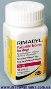 Римадил 50 мг 30 таб