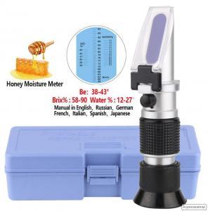 Рефрактометр для меда RHB-90ATC, 3 шкалы 58-90% Brix, влажность 12-27%