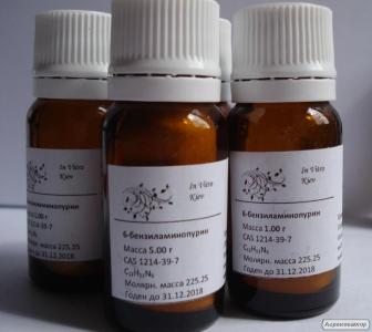 Продам 6-бензиламинопурин 6-БАП цитокинин (США)