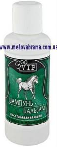 Шампунь-бальзам для коней відновлюючий 500мл (ЗОО-VIP, Веда)