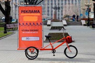 Вантажний Велосипед КИЙ-В ВЛЗ