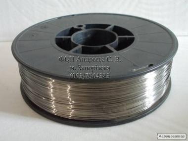 Нержавеющая сварочная проволока 0,8 - 1,0 - 1,2 мм.