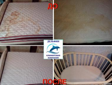 Прибирання. Хімчистка, глибинна чистка меблів, килимів.