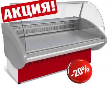 Витрина холодильная. Новые по цене б/у б/у